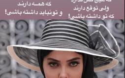 لیلا اوتادی,اخبار هنرمندان,خبرهای هنرمندان,بازیگران سینما و تلویزیون