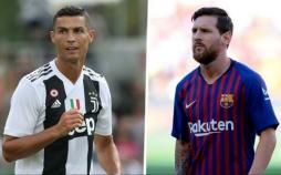 کریستیانو رونالدو و لیونل مسی,اخبار فوتبال,خبرهای فوتبال,اخبار فوتبال جهان