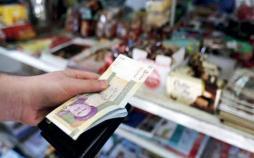 فقر در ایران,اخبار اقتصادی,خبرهای اقتصادی,اقتصاد کلان
