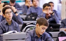 امتحانات داخلی دانشآموزان,نهاد های آموزشی,اخبار آموزش و پرورش,خبرهای آموزش و پرورش
