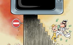 دستمزد بالای سلبریتی ها برای حضور در تلوزیون,کاریکاتور,عکس کاریکاتور,کاریکاتور هنرمندان