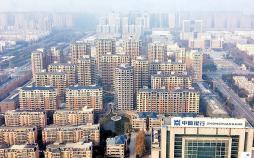 کاهش قیمت خانه در چین,اخبار اقتصادی,خبرهای اقتصادی,مسکن و عمران