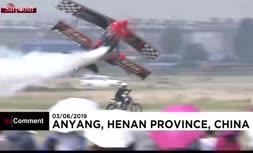 فیلم/ رقابت خوردو و هوایپیما در جشنواره هوایی آنیانگ چین