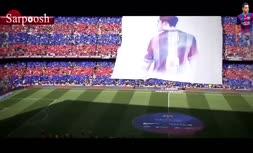 فیلم/ به بهانه خداحافظی ژاوی از دنیای فوتبال