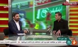 فیلم/ توهین نژاد پرستانه «عبدالله ویسی» روی آنتن زنده!