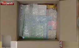 فیلم/ ربات دوپایی که بستههای پستی را تحویل میدهد