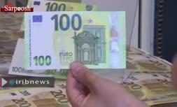 فیلم/ رونمایی از اسکناسهای 100 و 200 یورویی جدید