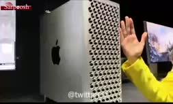 فیلم/ رونمایی از مک پرو ۶ هزار دلاری اپل و نمایشگر ۵ هزار دلاریاش