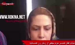 فیلم/ قتل همسر دوم «محمدعلی نجفی» شهردار سابق تهران