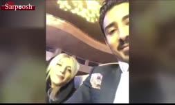 فیلم/ رضا قوچاننژاد و همسرش در کنسرت علی زندوکیلی