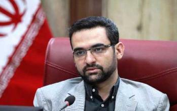 محمدجواد آذری جهرمی,اخبار دیجیتال,خبرهای دیجیتال,اخبار فناوری اطلاعات