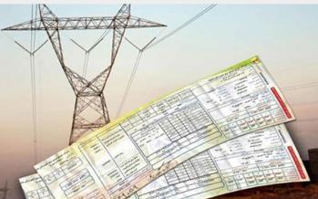 مصرکنندگان برق,اخبار اقتصادی,خبرهای اقتصادی,نفت و انرژی