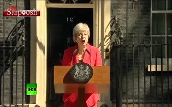 فیلم/ خداحافظی بغض آلود ترزا می با نخست وزیری انگلیس