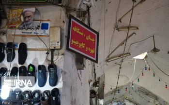 تصاویر بازار تاریخی اصفهان,تصاویر بازار قیصریه در اصفهان,عکس های بازار تاریخی در اصفهان