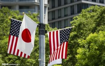 تصاویر سفر ترامپ به ژاپن,عکس های ترامپ در سفر ژاپن,عکس های سفر ترامپ به توکیو