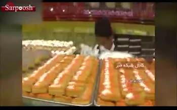 فیلم/ الکل و شربت معده در کیکهای یک شیرینی فروشی معروف!