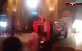 فیلم/ آتشسوزی در حرم حضرت معصومه (س)
