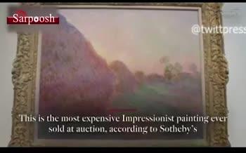 فیلم/ لحظه فروش گرانترین نقاشی جهان