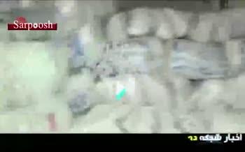 فیلم/ فروش برنج تقلبی در فروشگاه زنجیرهای معروف تهران!