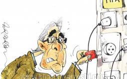 کارتون شکایت برانکو ایوانکویچ از پرسپولیس,کاریکاتور,عکس کاریکاتور,کاریکاتور ورزشی