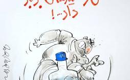 کاریکاتور چالش بطری آب,کاریکاتور,عکس کاریکاتور,کاریکاتور اجتماعی
