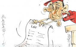 کارتون لیست کالدرون در پرسپولیس,کاریکاتور,عکس کاریکاتور,کاریکاتور ورزشی