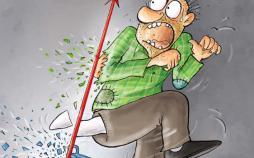 کارتون افزایش تورم,کاریکاتور,عکس کاریکاتور,کاریکاتور اجتماعی