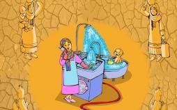 کاریکاتور مصرف آب در ایران,کاریکاتور,عکس کاریکاتور,کاریکاتور اجتماعی