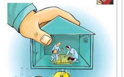 کاریکاتور اجاره نشینان در ایران,کاریکاتور,عکس کاریکاتور,کاریکاتور اجتماعی