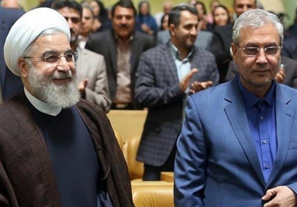 دولت حسن روحانی,اخبار سیاسی,خبرهای سیاسی,اخبار سیاسی ایران