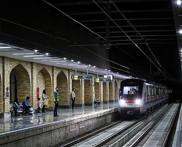 تغییر ساعت فعالیت متروی اصفهان