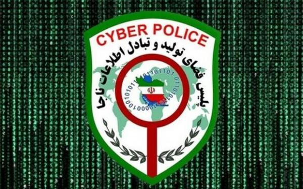 پلیس فتا,اخبار اجتماعی,خبرهای اجتماعی,حقوقی انتظامی