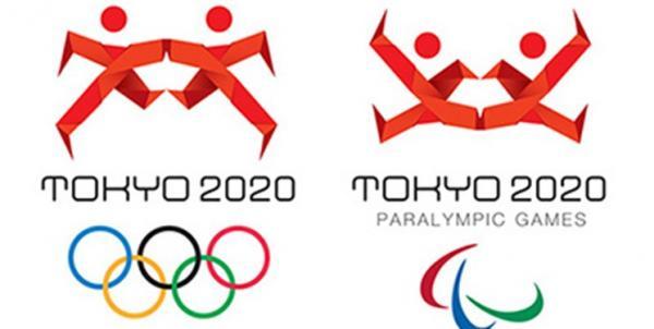 المپیک 2020 توکیو,اخبار فوتبال,خبرهای فوتبال,حواشی فوتبال