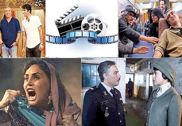 فیلمهای کمدی,اخبار فیلم و سینما,خبرهای فیلم و سینما,سینمای ایران