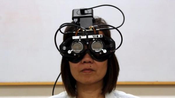 عینک چندکانونی,اخبار دیجیتال,خبرهای دیجیتال,گجت