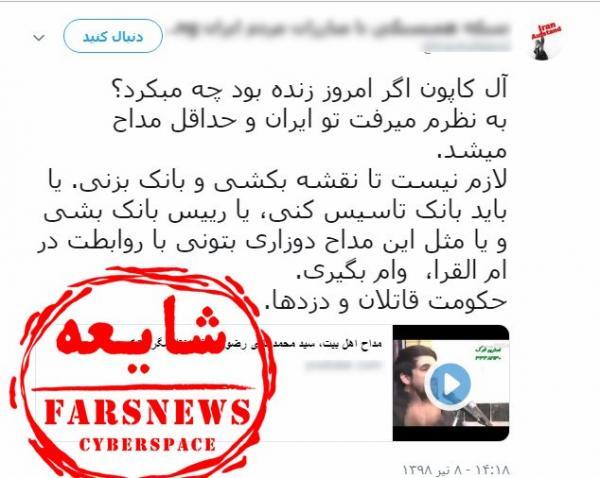 محمدباقر منصوری,اخبار مذهبی,خبرهای مذهبی,فرهنگ و حماسه