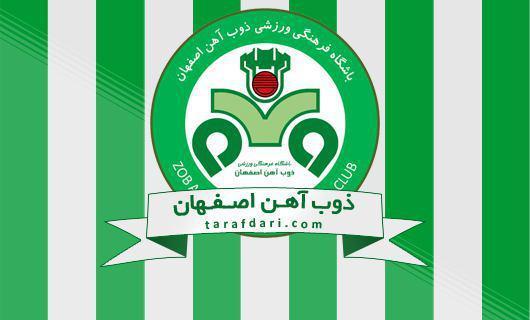 باشگاه فوتبال ذوبآهن,اخبار ورزشی,خبرهای ورزشی, مدیریت ورزش