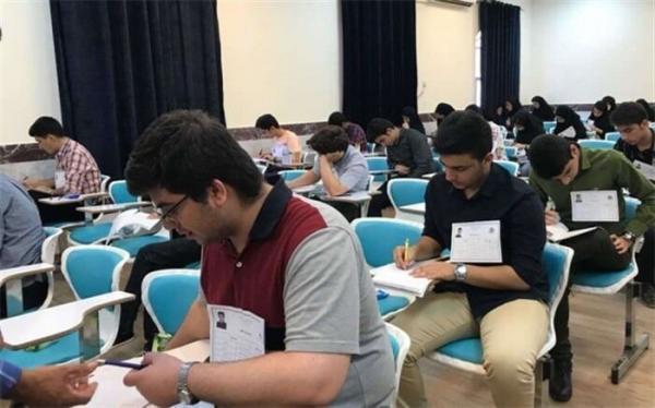 آزمون المپیاد دانشآموزی نانو,نهاد های آموزشی,اخبار آموزش و پرورش,خبرهای آموزش و پرورش