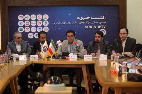 اعضای صنف شرکت وی او دی,اخبار فیلم و سینما,خبرهای فیلم و سینما,سینمای ایران