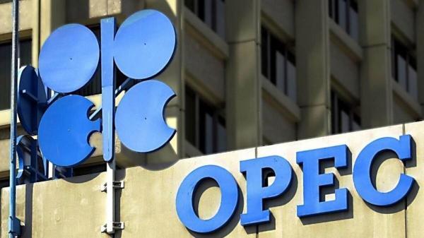 اوپک,اخبار اقتصادی,خبرهای اقتصادی,نفت و انرژی