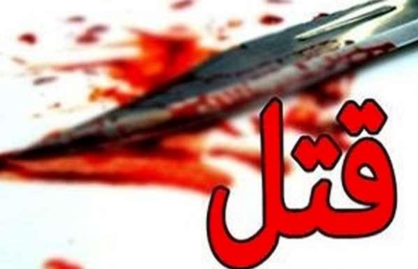 قتل در سیرجان,اخبار حوادث,خبرهای حوادث,جرم و جنایت