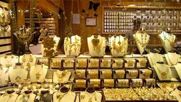 خرید و فروش مصنوعات طلا