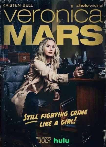 سریال Veronica Mars,اخبار فیلم و سینما,خبرهای فیلم و سینما,اخبار سینمای جهان