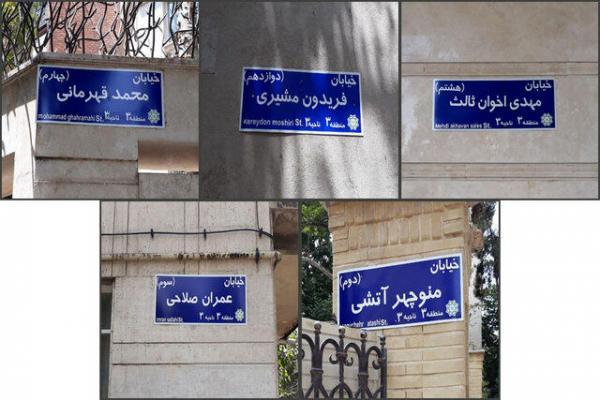 خیابانهای منتهی به خانه شاعران,اخبار اجتماعی,خبرهای اجتماعی,شهر و روستا