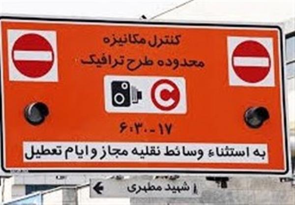 طرح زوج و فرد تهران,اخبار اجتماعی,خبرهای اجتماعی,شهر و روستا