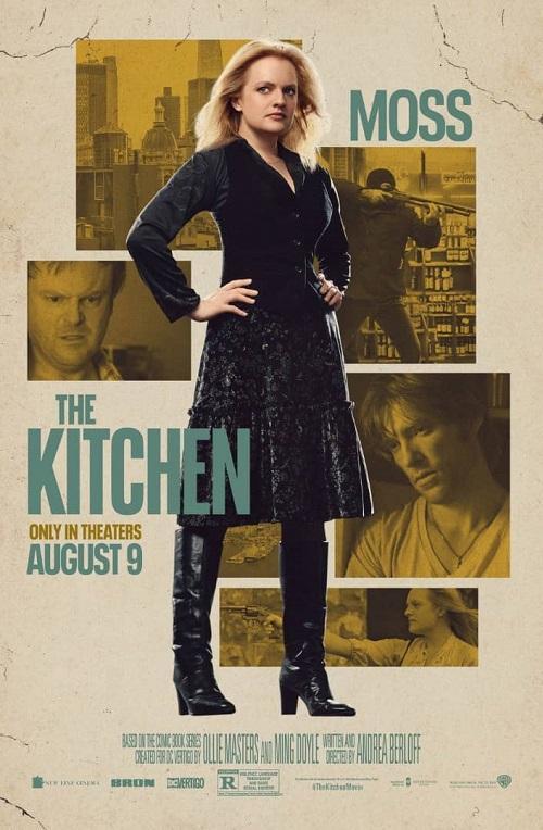 پوستر جدید فیلم آشپزخانه,اخبار فیلم و سینما,خبرهای فیلم و سینما,اخبار سینمای جهان