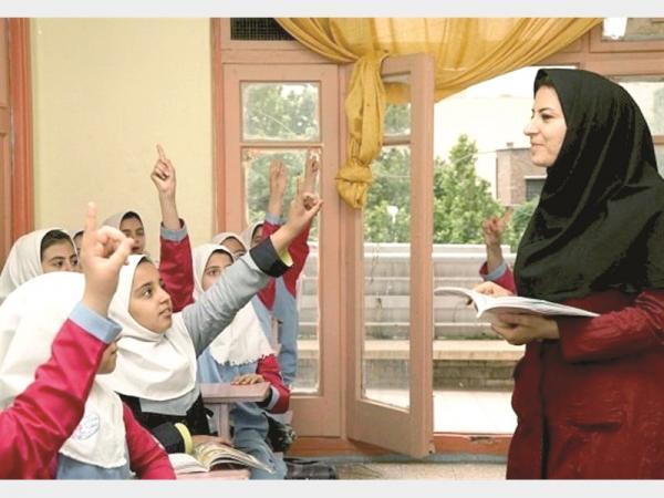 ثبتنام دانشآموزان,نهاد های آموزشی,اخبار آموزش و پرورش,خبرهای آموزش و پرورش