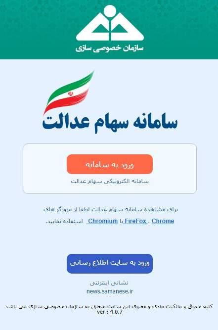 میرعلیاشرف عبدالله پوری حسینی,اخبار اقتصادی,خبرهای اقتصادی,اقتصاد کلان