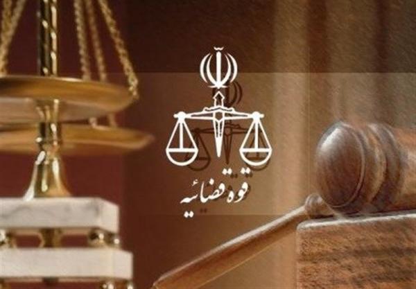 حکم مدیرکل استانی وزارت ورزش,اخبار ورزشی,خبرهای ورزشی,حواشی ورزش