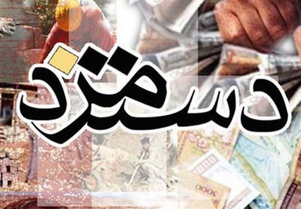 حقوق کارکنان دولت,اخبار سیاسی,خبرهای سیاسی,مجلس